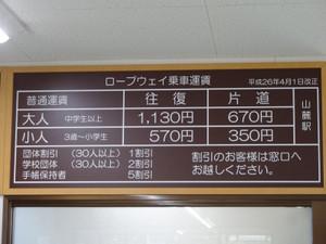 Dsc00858m