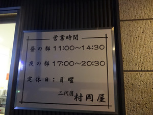 Dsc01113m
