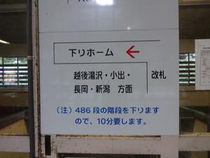 Dsc01457m