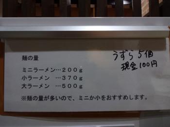 Dsc02279m